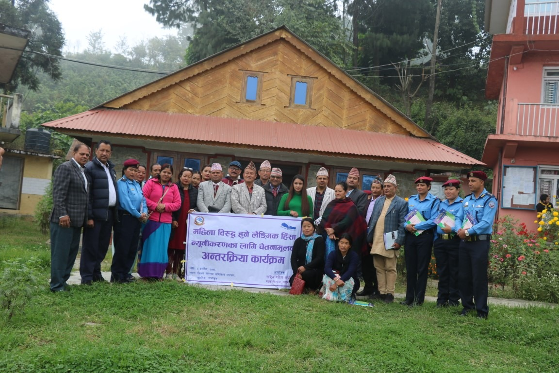Orientation Program Group Photo with Dignitaries, Participants and Police Team
