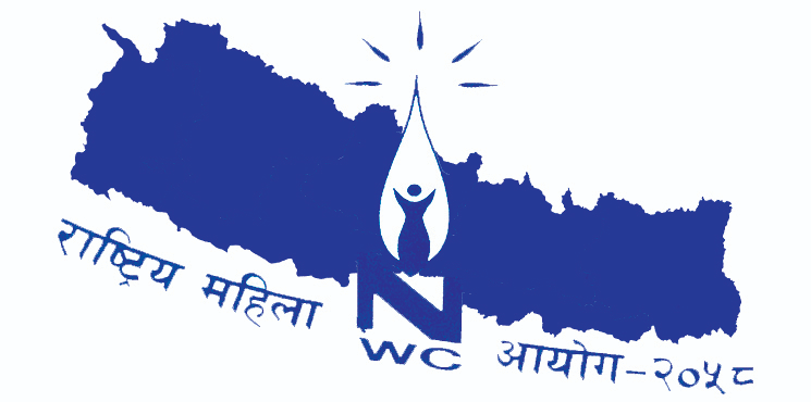 Logo of National Women Commission